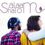 SalaamShalom2016
